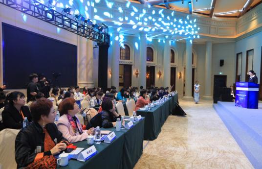 首届智慧女性会展活动力安仁峰会 在大邑·安仁古镇成功举办