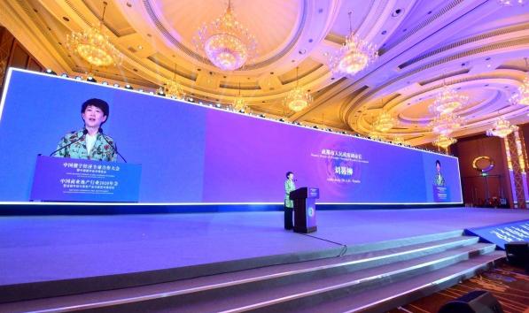 2020中国楼宇经济全球合作大会暨中德楼宇经济发展峰会在蓉举办