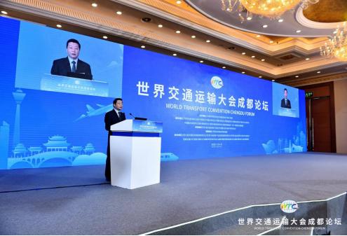 世界交通运输大会开元电子娱乐网址论坛 在蓉城顺利开幕