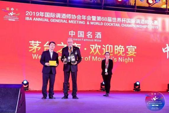 """国际调酒界""""奥林匹克""""11月5日将在蓉开幕                  ——中西酒文化融合成热点话题"""