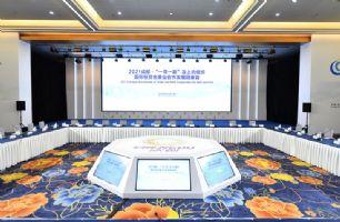 """开元电子娱乐网址·"""" 一带一路 """"及上合组织国际经贸会展业合作发展圆桌会"""